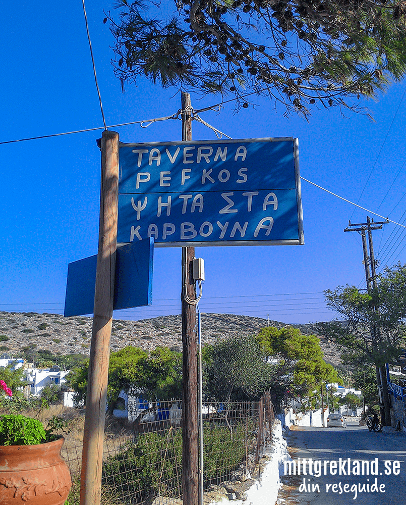 Resa till Grekland